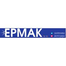 «Ермак» город Саратов