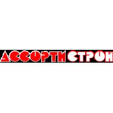 «Ассортистрой» город Саратов